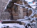 Вся Россия. Баба Яга не против