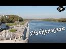 Достопримечательности Гомеля / Набережная реки Сож