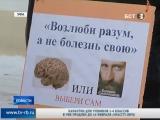 БСТ: Пострадавшим от религиозных организаций теперь будут оказывать юридическую и психологическую помощь