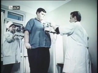 Редкие кадры клиники лечебного голодания в СССР (метод РДТ Юрия Николаева)