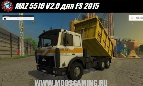 Farming Simulator 2015 download mod truck MAZ 5516 V2.0
