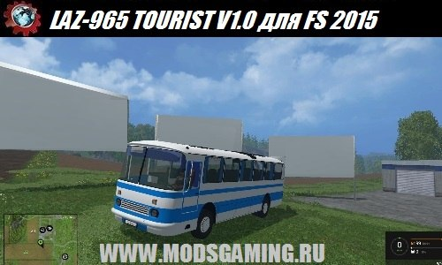 Farming Simulator 2015 download mod bus LAZ-965 TOURIST V1.0