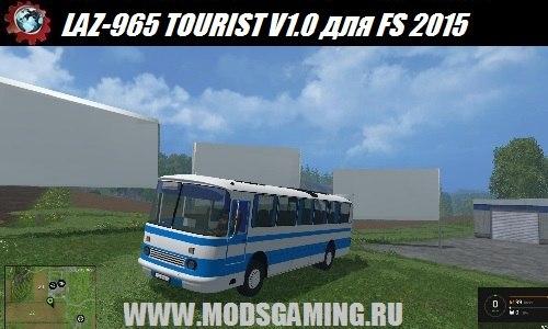 Farming Simulator 2015 download mod bus LAZ-965 TOURIST V1.0