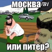 Магомед Иванцов