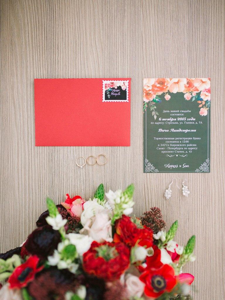 букет невесты, кольца, приглашение