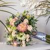 "Студия флористики ""Le bouquet"""