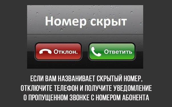 В ЦИК поступил сигнал о минировании. Несколько кандидатов не смогли зарегистрироваться на довыборы в Чернигове - Цензор.НЕТ 4037