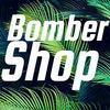 BomberShop Одежда Сумки | Винница