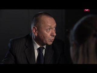 Такая работа / 2 сезон / 20 серия /69 серия / [2016, детектив, криминальный фильм, SATRip]