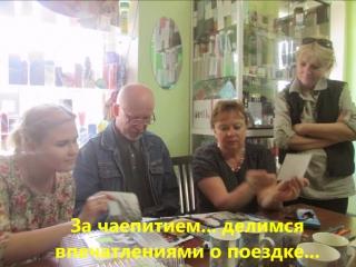 МИР БЕЗ ГРАНИЦ В ЕЙСКЕ,2014-2015 гг