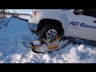 Как сделать из машины Снегоход за 15 минут
