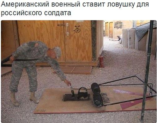При повторных провокациях, США будут вынуждены сбивать российские самолеты, - Трамп - Цензор.НЕТ 2602