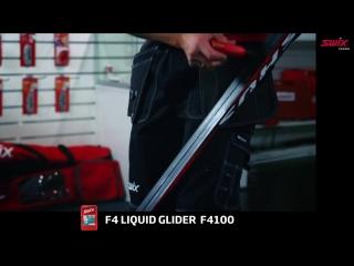 Swix XC Recreation Glide waxing F4 Liquid 3 2 - смазка прогулочных лыж