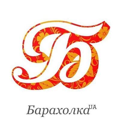 Барахолка ua доска объявлений украина работа в луганске бесплатные объявления