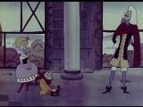 | ☭☭☭ Советский мультфильм | Капризная принцесса | 1969 |