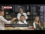 Please Take Care of My Refrigerator 151012 Episode 48