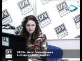 Финалистка «Битвы Экстрасенсов» Алсу Газимзянова_ Можно ли жить вместе после измены