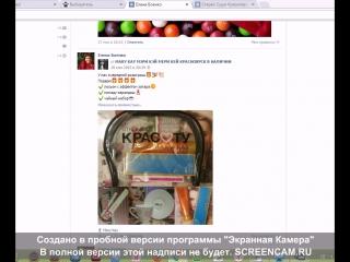 Бесплатный Красноярск дарит вкусный набор РОЛЛОВ «БОШИ СЕТ»