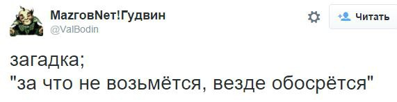 Отставки председателя Сената Румынии требуют за прием в стенах парламента российского спикера Нарышкина - Цензор.НЕТ 350