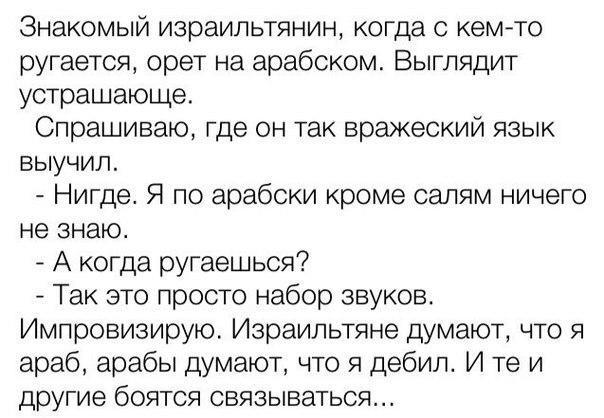 В ближайшее время Порошенко планирует назначить послов Украины в 13 странах, - АП - Цензор.НЕТ 6079