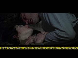 Эротические сцены из фильмов 18. Постельная сцена из фильма ВРАГ У ВОРОТ