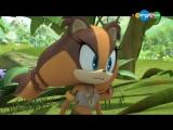 Соник Бум / Sonic Boom 1 сезон 5 серия - Тайна закрытой двери (Карусель)