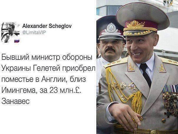 Нардеп Мосийчук задекларировал $183 тыс., €145 тыс. наличных и коллекцию холодного оружия - Цензор.НЕТ 8985