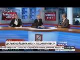 Дмитрий Потапенко_ О проблемах дальнобойщиков
