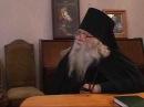 Соль земли Фильм-4 Ахимандрит Таврион 1-серия