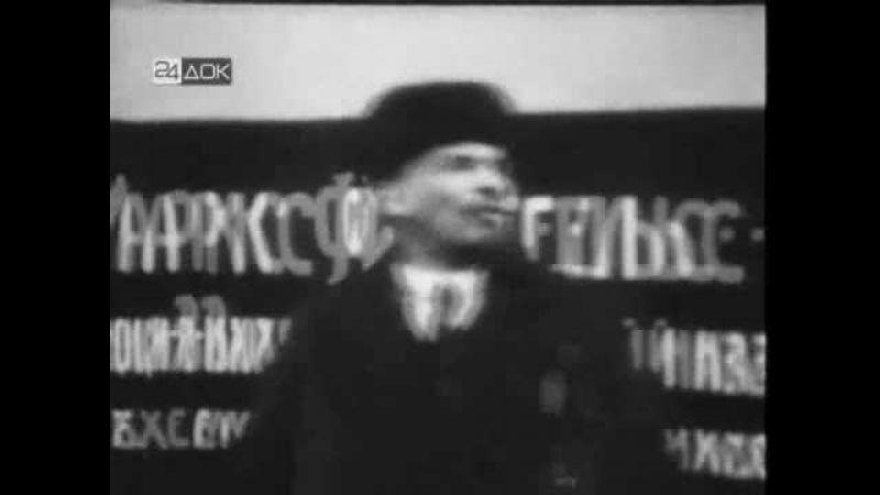 Живой Ленин - Alive Lenin 13