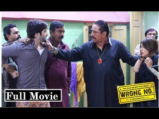 Wrong Number Full Pakistani Movie 2016 DVD Quality with English Subtitles