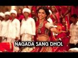 Nagada Sang Dhol - Full Song - Goliyon Ki Rasleela Ram-leela (Рам и Лила)