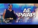 Ae Paapi - Kismat Konnection Shahid Kapoor Vidya Balan Neeraj Shreedhar Pritam