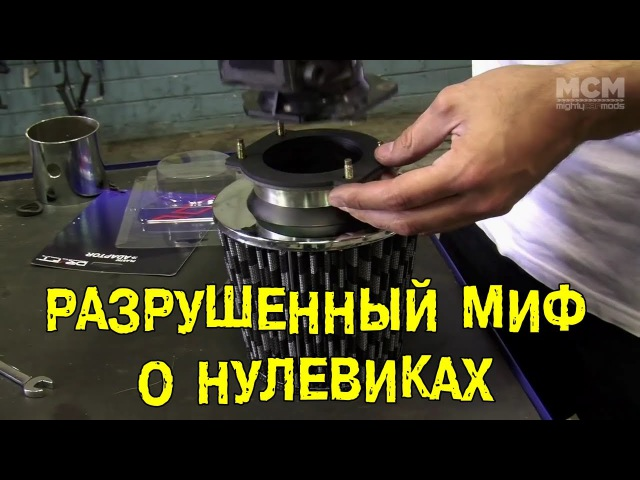 S4E06 Разрушенный миф о нулевиках [BMIRussian]