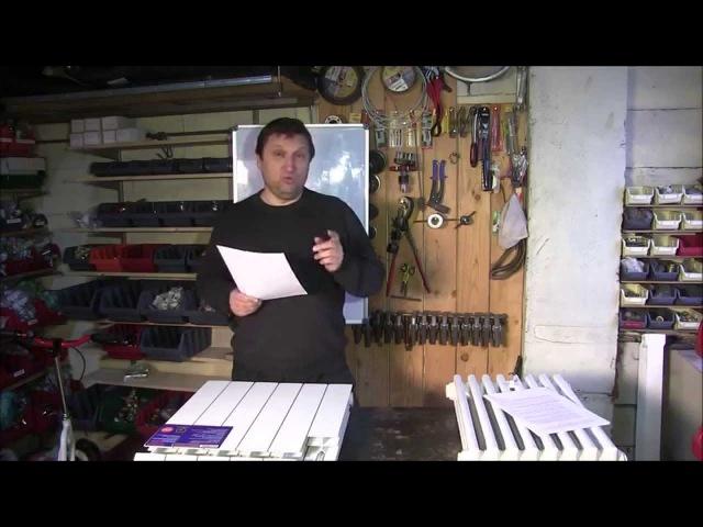 Радиаторы отопления. Как выбрать?