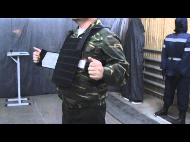 сдача экзамена на лицензию охранника (спец. средства) Одеть бронежилет 1