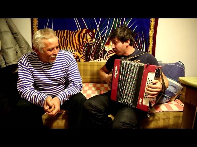 Игорь Растеряев и дядя Вова Слышкин. Глинище, перед съемкой клипа.