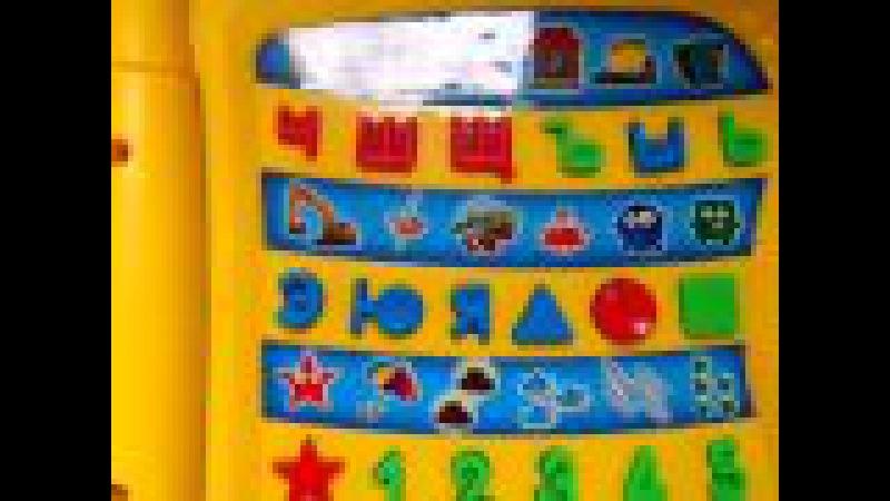 Обзор детская игрушка - Joy Toy Азбука Волшебная книжка алфавит цифры экзамен (kidtoy.in.ua)