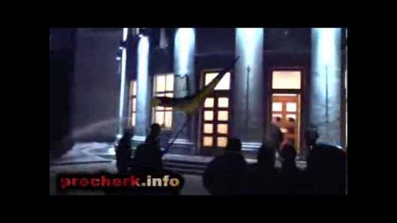 23 января 2014. Черкассы. Люди в формі затримали мітингувальників