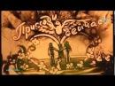 Рисунки песком. На песню Виталия и Натальи Сколовых Дерево любви (VII фестиваль)