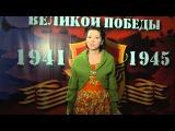 Булат Окуджава — «До свидания, мальчики». Читает Елена Комиссарова