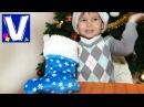 ► Сюрпризы подарки на День Святого Николая. Сапожок с подарками. VLOG Vlad TV