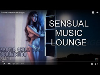 MIDNIGHT TENDER KISSES -2 HOURS SOFT EROTIC CHILLOUT MUSIC LOUNG0# ❀