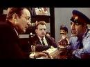 Комедия Формула радуги Одесская киностудия 1966