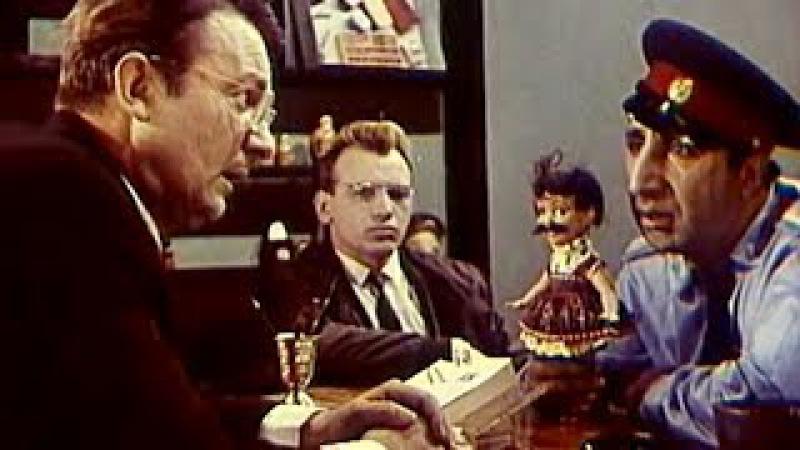 Комедия «Формула радуги», Одесская киностудия, 1966