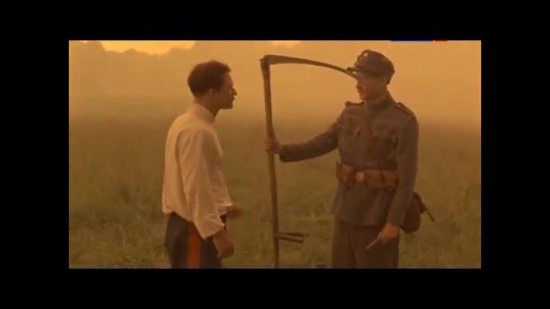 Тихий Дон Потрясающая музыка потрясающая сцена потрясающий фильм