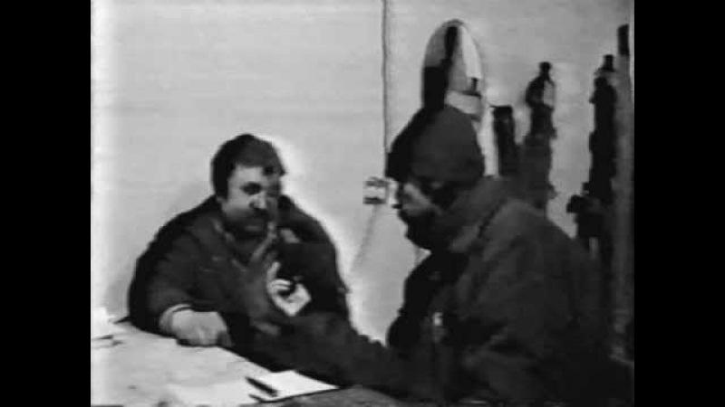 Интервью с подполковником В. И. Зрядним. Чечня, г. Грозный, подвал Рескома, январь 1995 г.