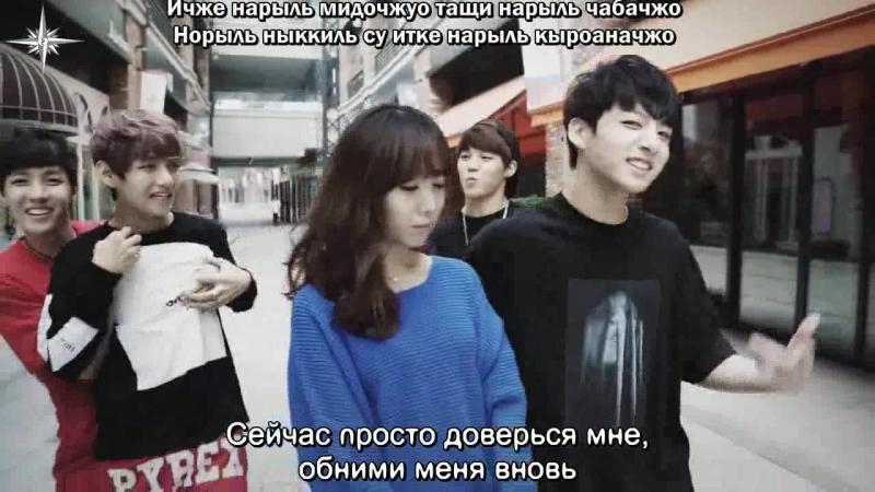 [FSG STORM]BTS - Hold Me Tight  рус.сабкириллизация 