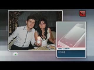 Фотографа из Уфы хотят засудить за плохие свадебные снимки