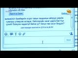 TV9 - mongol com3  14